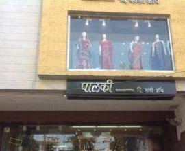 Palki-the-saree-shop-cityclassified.co.in